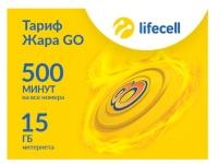 Говори больше - плати меньше: в новом году lifecell запускает новые тарифы