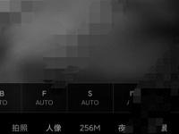 Засвечен первый в мире смартфон с 256-мегапиксельной камерой