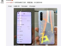 Xiaomi Mi 10 впервые позирует вживую