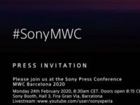 Sony назвала дату презентации новых смартфонов
