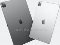 Планшет Apple iPad с поддержкой 5G может увидеть свет в текущем году