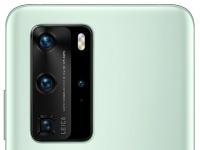 Пресс-рендер показал кардинально новую расцветку для Huawei P40 Pro