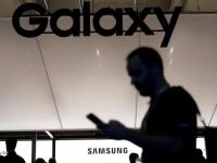Смартфон Samsung Galaxy M31 прошёл сертификацию Wi-Fi Alliance и Bluetooth SIG