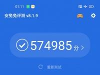 Самый мощный в мире: Realme готовит новый флагманский смартфон