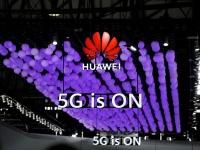 Huawei и China Mobile Zhejiang вместе разрабатывают первый сайт по управлению опытом пользования 5G-сервисами