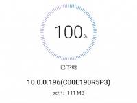 Huawei исправила важный недостаток Mate 30 Pro