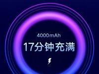 Xiaomi: технология 100-ваттной суперзарядки нуждается в доработке