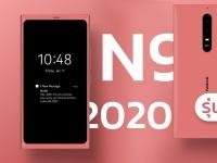 Еще одна легендарная Nokia возвращается