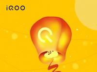 IQOO 3.1: Vivo назвала главную особенность следующего игрового девайса