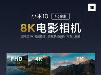 Xiaomi в ударе: еще два отличия Mi 10 от Mi 9 подтверждены официально