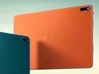 Представлены планшеты Huawei MatePad Pro и Huawei MatePad Pro 5G
