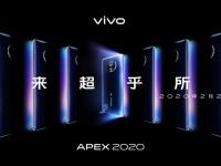 Vivo APEX 2020 станет лидером по безрамочности и изогнутому экрану