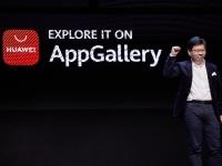 Huawei представила стратегию развития фирменного магазина приложений Huawei AppGallery