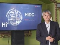 Huawei запустил флагманские решения для кампусов и центров обработки данных, которые предоставят уникальные бизнес-возможности для клиентов