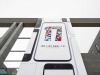 Официально: смартфон Meizu 17 получит поддержку 5G и выйдет в апреле
