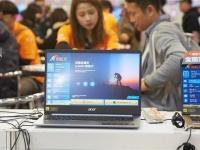 Крупнейшие производители ноутбуков в феврале сократили поставки на 40 %