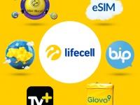 lifecell предлагает пользоваться онлайн сервисами во время карантина