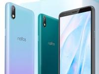 TP-Link Neffos представляет смартфон с 6 IPS-экраном всего за 1599 грн