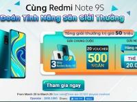 Будущий хит Redmi Note 9S уже доступен для заказа. Это глобальная версия Redmi Note 9 Pro