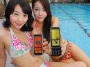 LG Bikini – сенсорный телефон для Кореи