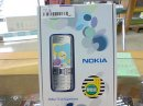 Официальная информация о Nokia 7310 Supernova