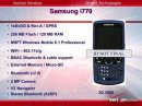 Оператору Verizon достался коммуникатор Samsung i770