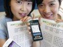Оператор KTF предлагает рукописные SMS