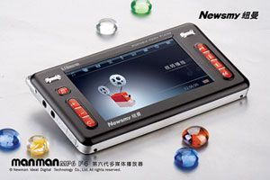 Newsmy MP6 F4