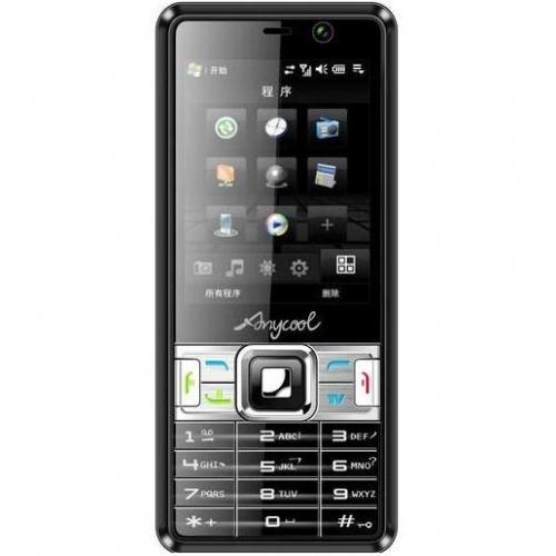 Rm 969 Nokia Инструкция - фото 11