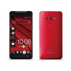 HTC Butterfly - фото 6