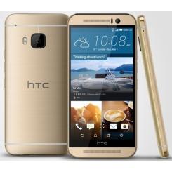 HTC One M9 - фото 11