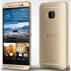 HTC One M9 - фото 2