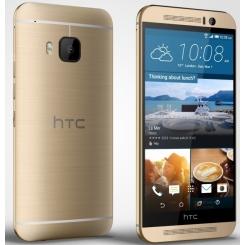 HTC One M9 - фото 5