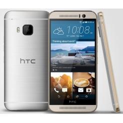 HTC One M9 - фото 9