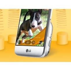 LG G5 - фото 2