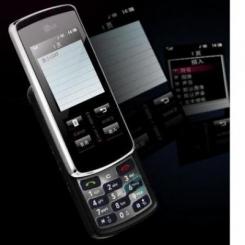 LG KF600 - фото 11
