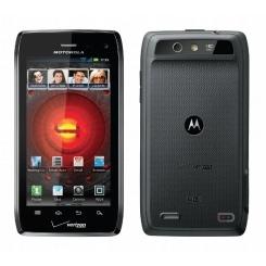 Motorola DROID 4 XT894 - фото 3