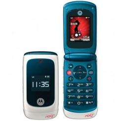 Motorola EM28 - фото 6