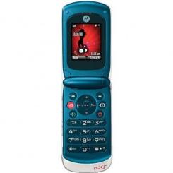Motorola EM28 - фото 5