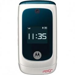 Motorola EM28 - фото 4