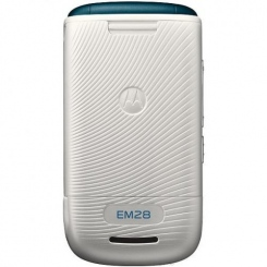 Motorola EM28 - фото 7