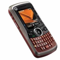 Motorola i465 Clutch - фото 4