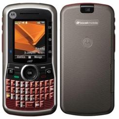 Motorola i465 Clutch - фото 3