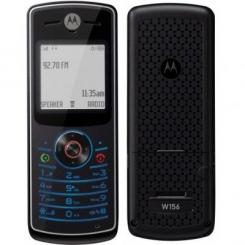 Motorola W156 - фото 4