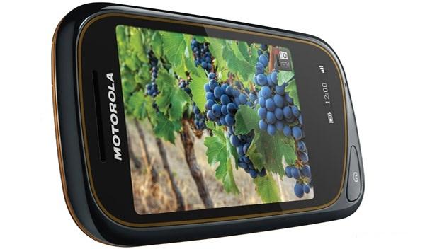 прошивка на Samsung m2020