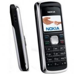 Nokia 2135 - фото 6