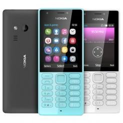 Nokia 216 Dual SIM - фото 5