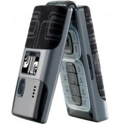 Nokia 7200 - фото 6