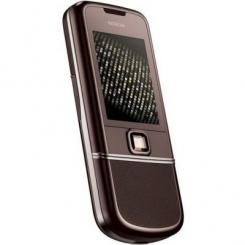 Nokia 8800 Sapphire Arte - фото 2