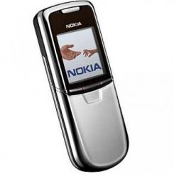 Nokia 8800 - фото 5
